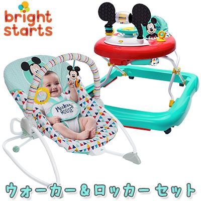 【在庫有り】【送料無料】ディズニー ベビー ミッキーマウス ウォーカー and ロッカー セット 歩行器 ロッキング シート 子供 ベビー ねんね おもちゃ リクライニング ベビーベッド 新生児 10682 Disney Baby Mickey Mouse Walker and Rocker Bundle