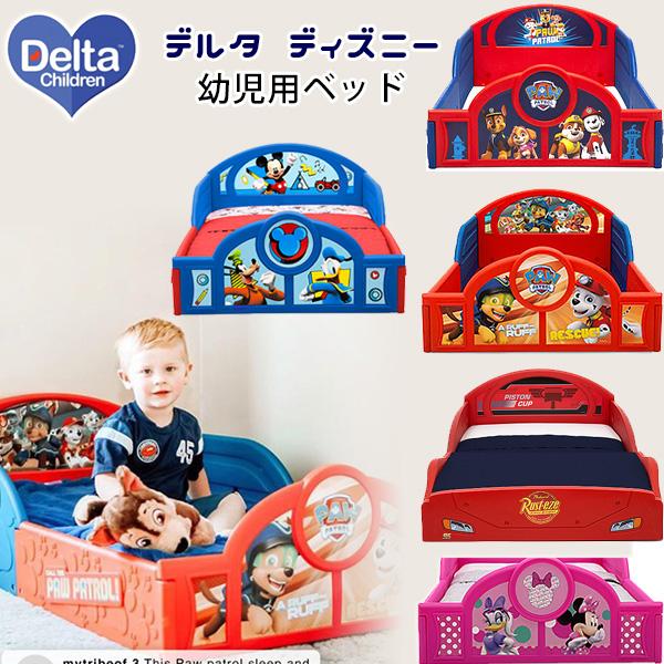 【在庫有り】デルタ ディズニー 幼児用ベッド トドラーベッド キッズ 子供用 幼児用 ベッド 子ども用ベッド 子供用家具 子供部屋 Delta Children Disney Plastic Sleep and Play Toddler Bed