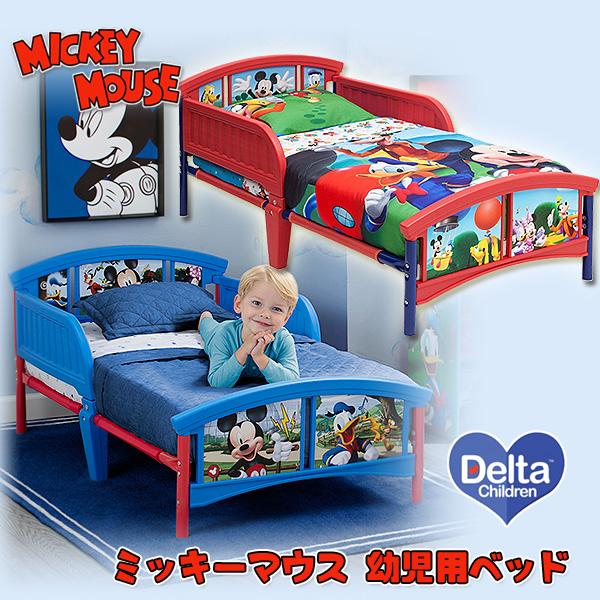 【在庫有り】デルタ ディズニー ミッキーマウス 幼児用ベッド ミッキー トドラーベッド キッズ 子供用 幼児用 ベッド 子供用家具 子供部屋 BB86687MM BB81427MM Delta Disney Mickey Mouse Plastic Toddler Bed