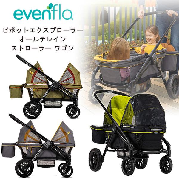 【在庫有り】イーブンフロー ピボット エクスプローラー オールテレイン ストローラー ワゴン 二人乗り 大容量 キャノピー付き キャリーワゴン リバーシブル コンパクト 収納 ピクニック アウトドア お散歩 Evenflo Pivot Xplore All-Terrain Stroller Wagon