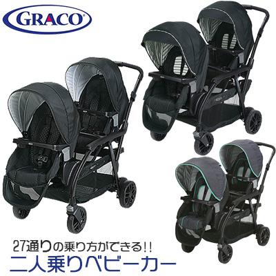 【在庫有り】グレコ モード デュオ ストローラー 二人乗り 双子用 2人乗り 2人乗りベビーカー ツインタンデム タンデムベビーカー ツインベビーカー ダブルベビーカー おでかけ 双子 兄弟 姉妹 カップホルダー 収納 対面式 Graco Modes Duo Stroller