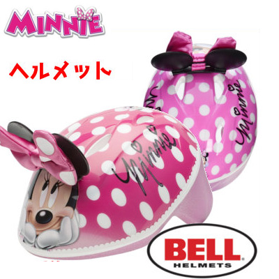 Bell made by Minnie mouse 3D children's sports helmets Disney kids ' bike