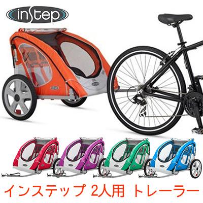 【在庫有り】【送料無料】InStep インステップ ロビン 2人乗り用 バイクトレーラー チャイルドトレーラー 自転車トレーラー カプラー付属 けん引専用 チャイルドシート 自転車 後ろ キッズ オレンジ 12-IS132WM-OR InStep Robin 2-Seater Trailer