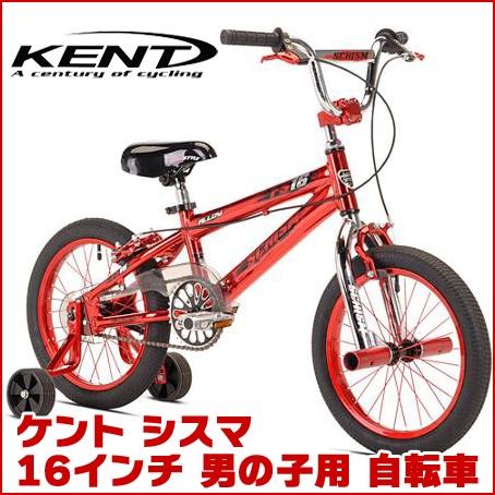 Aucroadster Rakuten Global Market Kent CISMA Boys Bike Quot - Hong kong market kent