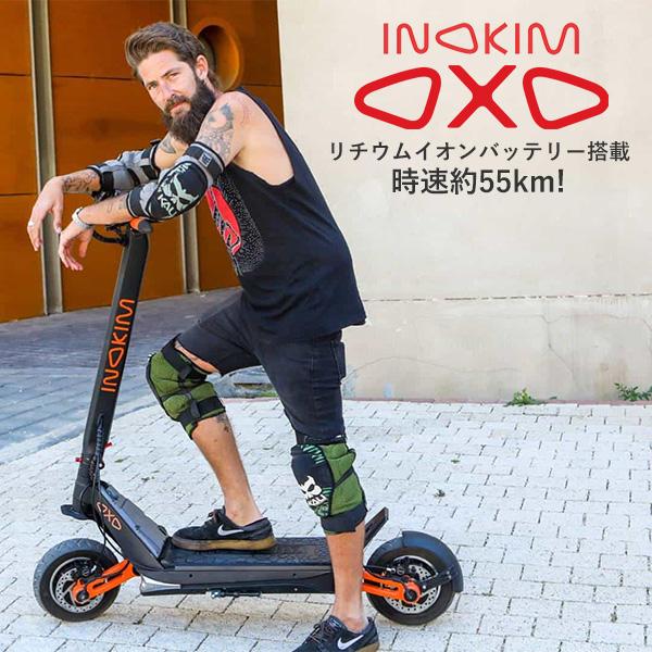 【在庫有り】2020モデル 最新 INOKIM OXO 電動キックボード デュアルモーター 電動スクーター 正規品 高性能 電動 エアータイヤ キックボード サスペンション付き 折りたたみ リチウムイオンバッテリー INOKIM OXO Electric Scooter