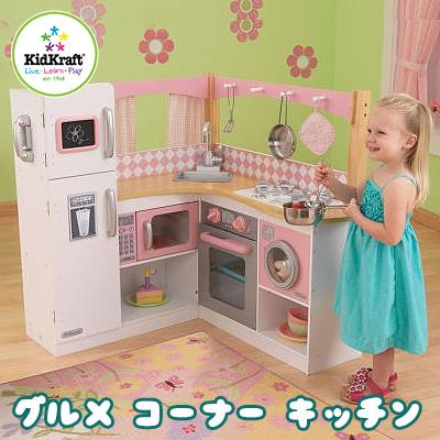 【アウトレット】【ギフト包装不可商品】木のおもちゃ キッドクラフト グランド グルメ コーナー キッチン KidKraft おままごと キッチン おままごとキッチン おままごとセット 木製キッチン 女の子のおもちゃ 子供家具