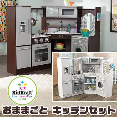 Child child furniture range cooker oven washing machine refrigerator sink  KidKraft Ultimate Corner Play Kitchen of the kid craft ultimate corner play  ...