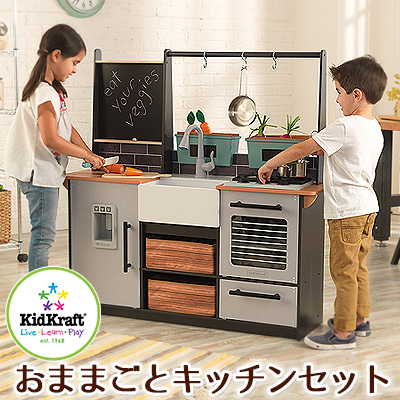 Wood Toys Kid Craft Uptown Espresso Kitchen Kidkraft Children S Furniture For Make Believe
