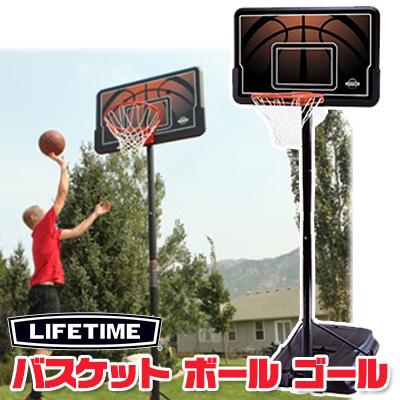 【在庫有り】【送料無料】ライフタイム ポータブル バスケット ボール ゴール 高さ調整可能 3on3 家庭用 高さ調節 屋外 キッズ キャスター シュート Lifetime 90040 Height Adjustable Portable Basketball System, 44 Inch Backboard