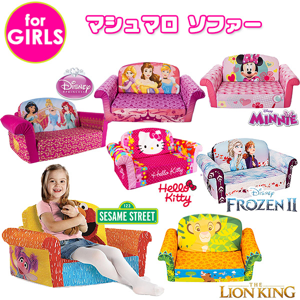 Prime Furniture Nursery Marshmallow Furniture For The Sofa Kids Sofa Child For The Disney Princess Frozen Child Onthecornerstone Fun Painted Chair Ideas Images Onthecornerstoneorg