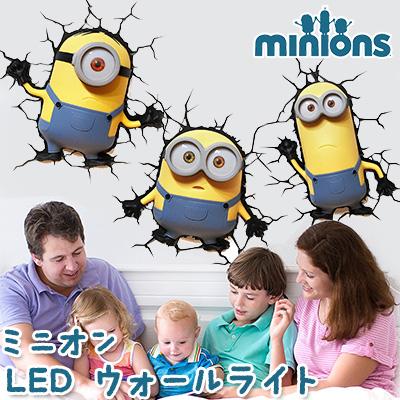 【在庫有り】ミニオン 3D デコ LED ウォールライト ナイトライト 壁 キッズルーム 子供部屋 寝室 照明 立体 インテリア 壁ライト スチュアート ボブ ケビン 816733840963 816733840949 816733 3D Light FX Minion 3D Deco LED Wall Light