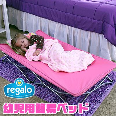 楽天市場】【在庫有り】レガロ マイ コット ポータブル 幼児用簡易