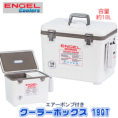 【在庫有り】【送料無料】エンゲル エアーポンプ付き クーラーボックス / 19QT 【容量約18L】 エアーポンプ付き クーラーボックス 保冷 アウトドア キャンプ 釣り Engel Coolers Live Bait Cooler/Dry Box with Air Pump, White