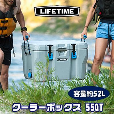 【在庫有り】ライフタイム ハイパフォーマンス クーラー   55QT 【容量約52L】 大容量 クーラーボックス 保冷 アウトドア キャンプ 釣り ハードクーラー Lifetime 55 Quart High Performance Cooler, Grey