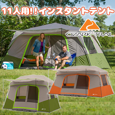 【在庫有り】【送料無料】オザークトレイル プライベートルーム付き インスタント キャビン テント【サイズ 約L427cm×W427cm×H193cm】11人用 アウトドア 大型 ファミリー キャンプ Ozark Trail 11-Person Instant Cabin Tent with Private Room