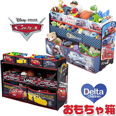 Auc Roadster Delta Disney Pixar Cars Deluxe Toy Box Disney Pixar S
