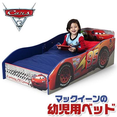【在庫有り】ディズニー ピクサー カーズ 幼児用ベッド トドラーベッド Disney/Pixer Cars 子供部屋 子供用 ベッド インテリア 家具 子供 子ども Disney Pixar Cars Wood Toddler Bed