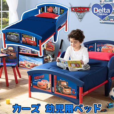 【在庫有り】【送料無料】デルタ ディズニー カーズ 幼児用ベッド トドラーベッド キッズ 子供用 幼児用 ベッド 子ども用ベッド 子供用家具 ライトニング マックィーン キャラクター 子供部屋 BB86707CR BB86992CR Delta Disney Cars Plastic Toddler Bed