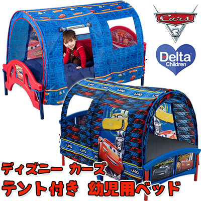 Auc Roadster Disney Pixar Cars Toddler Bed Tent With