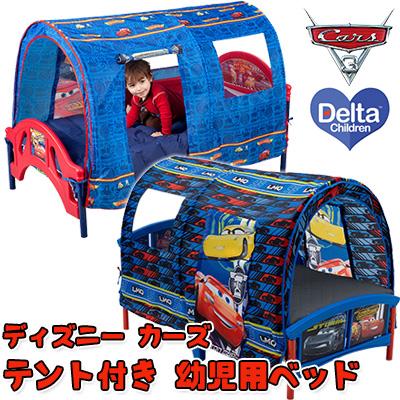 【在庫有り】【送料無料】デルタ ディズニー カーズ テント付き 幼児用ベッド 子供用家具 子供部屋 キッズテント ライトニング マックィーン 男の子 寝具 幼児用 BB87072CR BB87114CR Delta Disney Cars Toddler Tent Bed