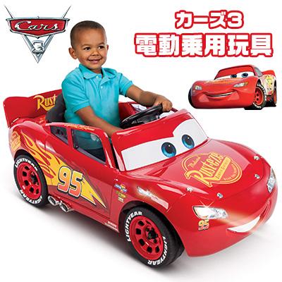 【在庫有り】【送料無料】ディズニー/ピクサー カーズ3 ライトニング・マックィーン 6V バッテリーパワー ライドオン 電動 乗り物 乗用玩具 電動乗用カー 子供 バッテリーカー 玩具 おもちゃ 車 Disney/Pixar Cars 3 Lightning McQueen 6-Volt Battery-Powered Ride On