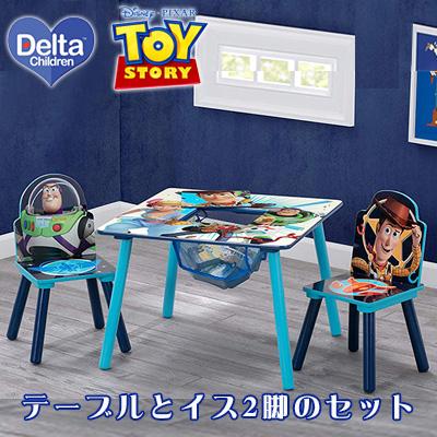 【在庫有り】【Toy Story 4】デルタ トイストーリー 4 小物入れ付き テーブル & チェア セット 子供用家具 子供部屋 椅子 チェア イス テーブル 勉強机 Delta Children Toy Story 4 Table and Chair Set with Storage