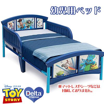 【在庫有り】デルタ トイストーリー 4 幼児用ベッド トドラーベッド キッズ 子供用 幼児用 ベッド 子供用家具 子供部屋 Delta Children Toy Story 4 Plastic Toddler Bed