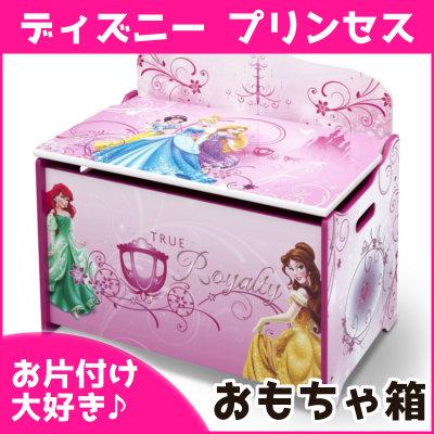 Disney Princess Deluxe Lid With Toy Box Ariel Belle Cinderella Rapunzel  Snow White Princess Storage Rooms For Children Childrenu0027s Tidy Delta