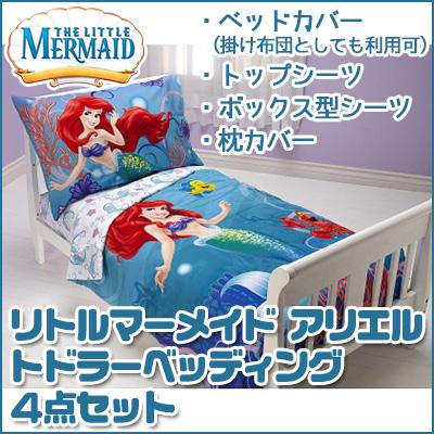 Disney Princess Little Mermaid Ariel toddler bedding 4 points set bedspread quilt sheets pillow cover set children's room children's futon children's bedding children kids junior bedding