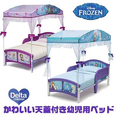 デルタ ディズニー アナと雪の女王 天蓋付き 幼児用ベッド トドラーベッド キッズ 子供用 幼児用 ベッド 子ども用ベッド 子供用家具 子供部屋 プリンセス エルサ オラフ Delta Disney Frozen Toddler Canopy Bed
