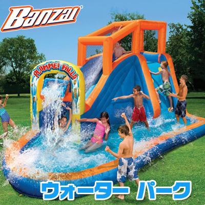 【大型遊具】バンザイ プラミット フォールズ アドベンチャー ウォーター スライド エアー遊具 スライダー クライミングウォール プール 水遊び 子供用 家庭用 Banzai Sports Zone Bounce Arena