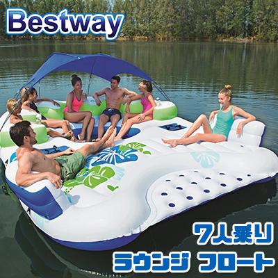 【在庫有り】【大型遊具】浮き輪 ベストウェイ クーラーZ X5 7人用 フローティング キャノピー アイランド シート ラフト フロート クーラー カップホルダー 大人 うきわ エアー ビーチ Bestway CoolerZ X5 Seven Person Floating Canopy Island Seat