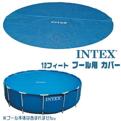 【在庫有り】インテックス ソーラー プール カバー(12フィート ラウンド プール用) 家庭用 水遊び プール ビニールプール 水温 太陽光 日光 Intex Solar Pool Cover For 10ft Diameter Round Pool