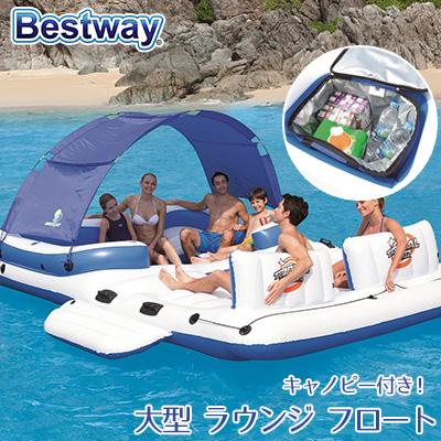 【在庫有り】【大型遊具】【送料無料】浮き輪 ベストウェイ クーラーZ トロピカル ブリーズ インフレータブル ドリンク カップホルダー クーラーバッグ 大人 うきわ エアー ビーチ 水遊び 家庭用 大型 Bestway CoolerZ Tropical Breeze Inflatable Floating Island