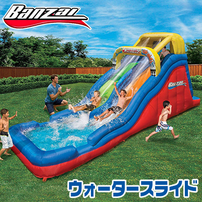 【大型遊具】バンザイ ダブルドロップ レースウェイ ウォータースライド ウォータースライダー付きプール 子供用 家庭用 水遊び プール ビニールプール 滑り台 スライダー エアー遊具 Banzai Double Drop Raceway water Slide