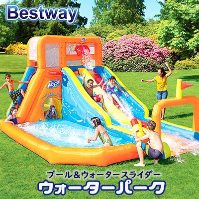 【在庫有り】【大型遊具】H2OGO! ベストウェイ ツナミ ウェーブ サミット ウォーターパーク クライミングウォール スライダー 滑り台 すべり台 バスケットボール 子供用 家庭用 プール エアー遊具 Bestway Tsunami Waves Summit Water Park