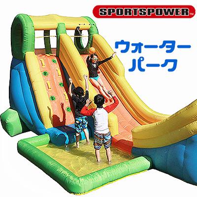 【在庫有り】【大型遊具】Sportspower インフレータブル ハーフ パイプ クライミングウォール スライダー 滑り台 すべり台 バスケットボール 子供用 家庭用 庭 Sportspower Inflatable Half Pipe