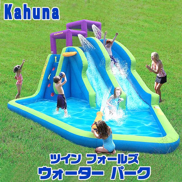 【大型遊具】Kahuna ツイン フォールズ ウォーター パーク スライダー2個付き ウォータースライド クライミングウォール バスケット お庭 水遊び プール ビニールプール エアー遊具 子供用 家庭用 Kahuna Twin Falls Inflatable Splash Pool Water Park