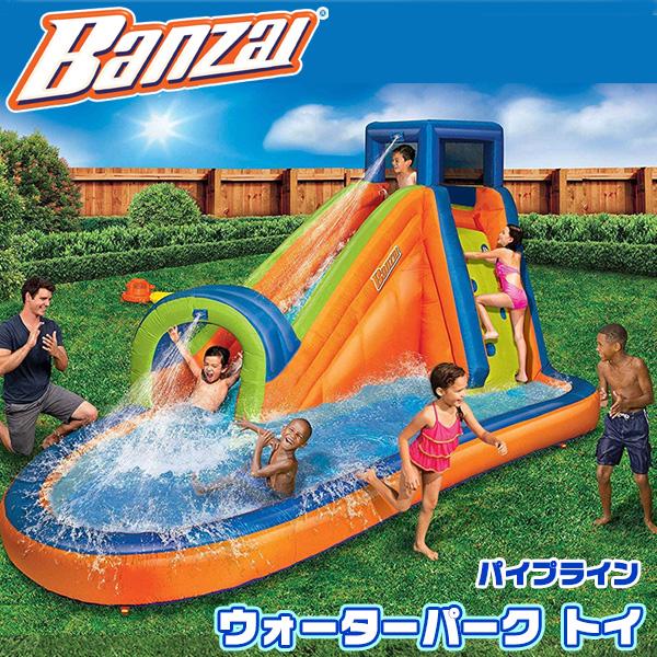 【大型遊具】バンザイ パイプライン ウォーターパーク トイ プール スライダー クライミング 子供用 家庭用 水遊び ビニールプール 滑り台 大型プール エアー遊具 Banzai Pipeline Water Park Toy
