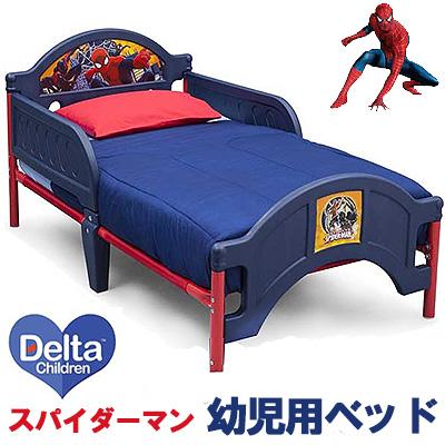 【在庫有り】デルタ マーベル スパイダーマン 幼児用ベッド トドラーベッド キッズ 子供 子供用 幼児用 ベッド キャラクター 子供用家具 子供部屋 Delta Children Plastic Toddler Bed, Marvel Spider-Man