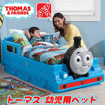 Thomas The Tank Engine Toddler Bed.Furniture Nursery Boy 845000 Step2 Thomas The Tank Engine Toddler Bed For The Bed Child For The Infant For The Step2 きかんしゃ トーマストーマスザタンクエンジントドラーベッドキッズ