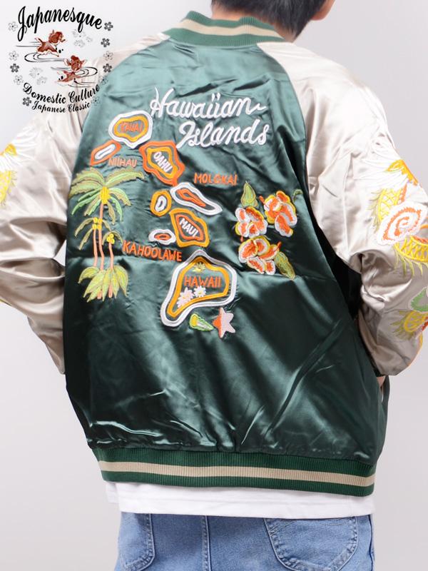 ジャパネスク 和柄 スカジャン メンズ レディース ハワイ ハイビスカス ヤシの木 椰子の実 龍 ドラゴン 白虎 白鷹 Hawaii キルティング リバーシブル 刺繍 SUKAJAN Japanesque 3RSJ-502 母の日 ギフト プレゼント ラッピング