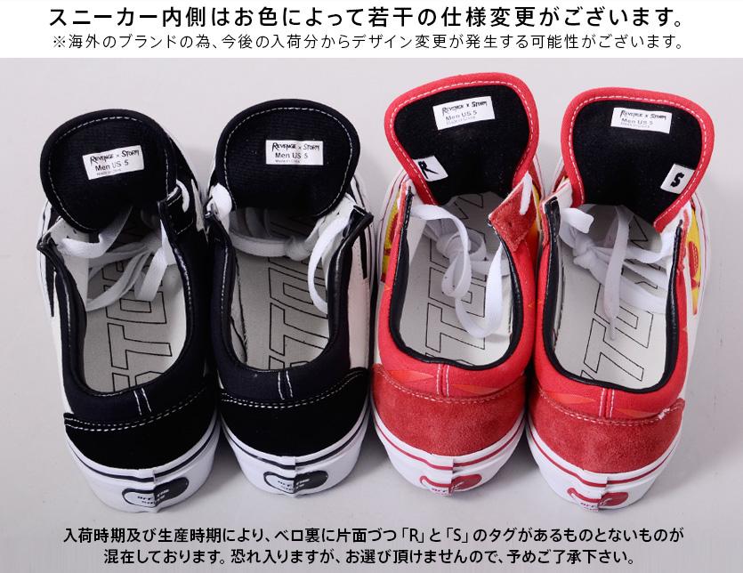 b64830029a3aea Vans system street skater REVENGE-BCS of REVENGE X STORM revenge X storm  sneakers men gap Dis unisex REVENGESTORM revenge storm low-frequency cut  shoes ...