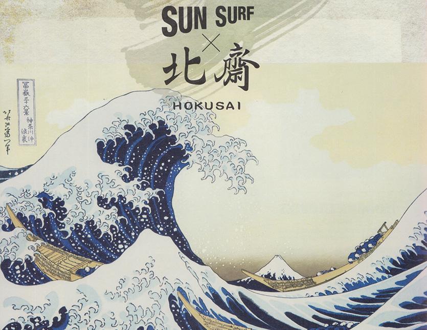 산서후 SUN 화려한 셔츠 반소매 가쓰시카 호쿠사이 가나가와충랑리후가쿠 36경동양 SS37651 예약판매중