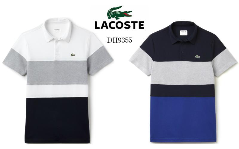 LACOSTE/ ラコステベーシックゴルフポロシャツYH8647メンズ/ 高機能/ ウエア/ (半袖)