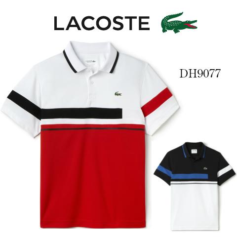 LACOSTE/ラコステ超軽量カラーブロックポロシャツDH9077メンズ/高機能/ウエア/(半袖)