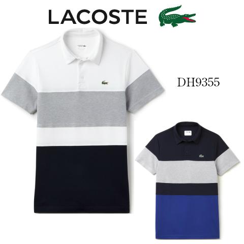 LACOSTE/ラコステカラーブロックポロシャツDH9355メンズ/ウエア/(半袖)