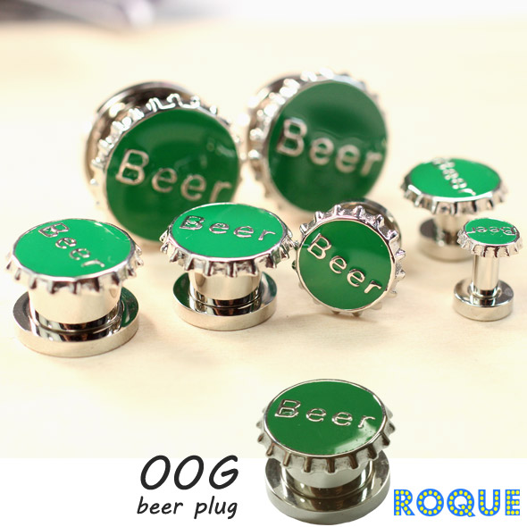 【楽天市場】ボディピアス 00G お洒落なBeer ビール プラグ[ハイゲージ][耳たぶ 耳 ピアス 耳ピ][ボディー...