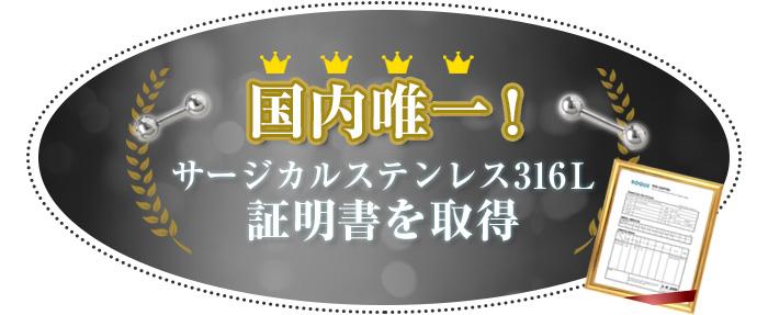 軟骨ピアス リング ボディピアス 18G 16G 14G キャプティブビーズリング 定番 シンプル(1個売り)◆オマケ革命◆