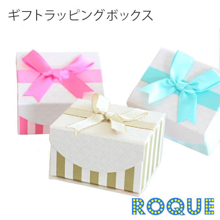Christmas gift wrap trap Ribbon x stripe box ◆ choose bags which ◆